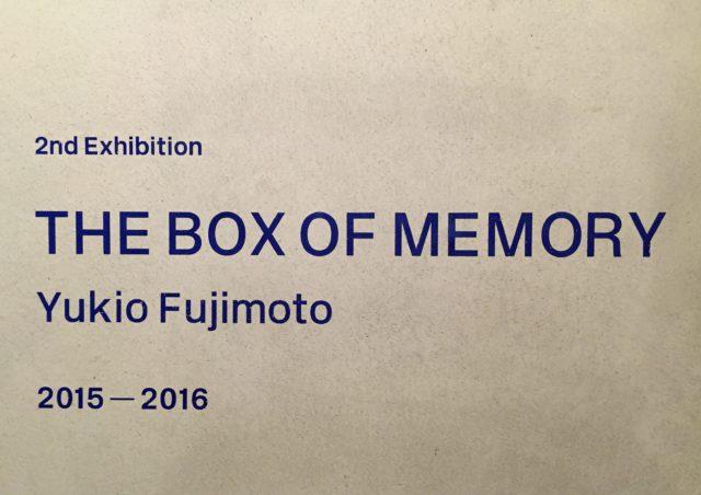 photo: THE BOX OF MEMORY ― Yukio Fujimoto オープニングパーティー&内覧会