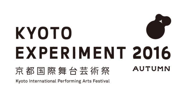photo: 特別企画 KYOTO EXPERIMENT 2016 AUTUMNチケット+クマグスク宿泊プラン