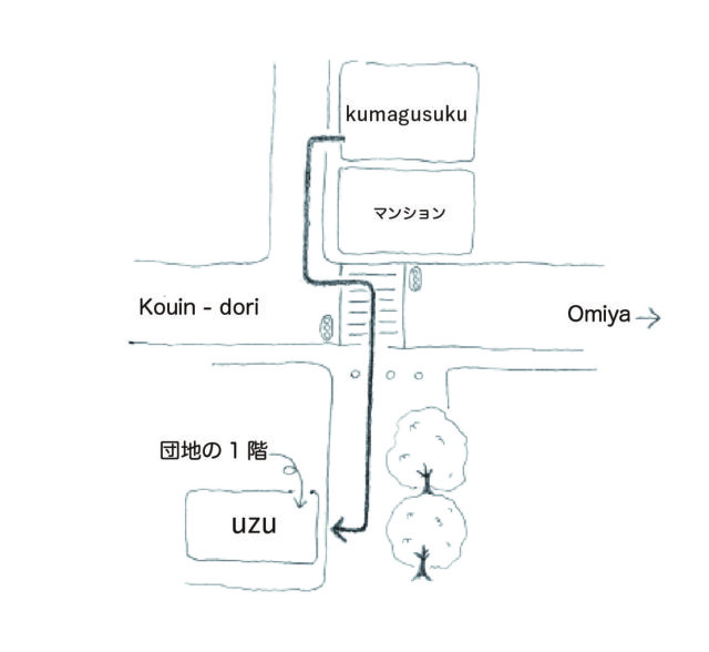 "photo: 6/2(FRI)3(STA)4(SUN) "" kumagusuku market  "" & ""uzu市"""