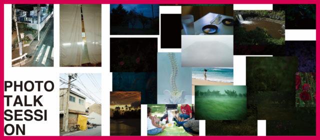 photo: トークセッション「澁谷征司とFabian Hammerl 日独2人の写真家の対話」