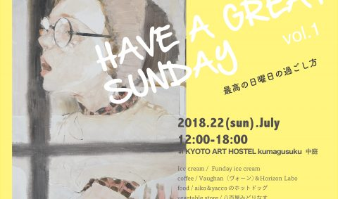『Have a Great Sunday!』vol.1