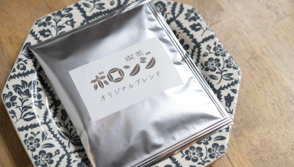 【 2020年新春 】ガレット・デ・ロワと珈琲を味わう集い☆