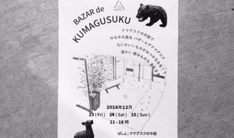 BAZAR de KUMAGUSUKU 12/23,24,25