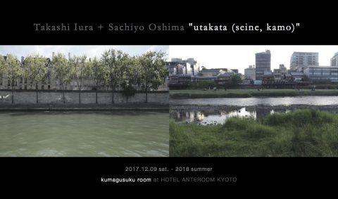 Takashi Iura + Sachiyo Oshima