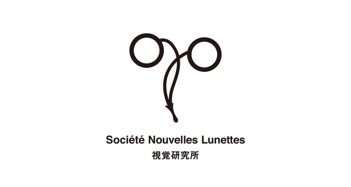 Société Nouvelles Lunettes 視覚研究所